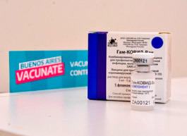 В Аргентине изучили эффективность «Спутника V» через шесть месяцев после вакцинации