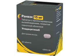 Минздрав РФ одобрил применение лекарственного препарата РАНВЭК (упадацитиниб) для лечения атопического дерматита у взрослых пациентов и подростков
