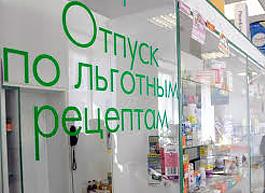 По итогам I полугодия сократились закупки лекарств по программе льготного лекобеспечения