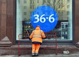 В аптеках «36,6» откроются врачебные кабинеты