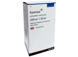 Признаки фальсифицированного препарата «Калетра»