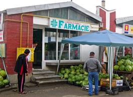 Фармацевтическое обеспечение в Румынии