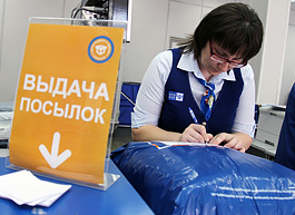 «Почта России» готова заняться доставкой рецептурных лекарств