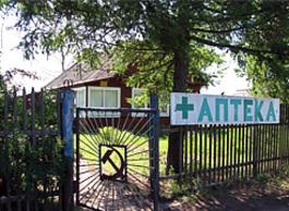 Как повысить доступность лекарственной помощи населению?
