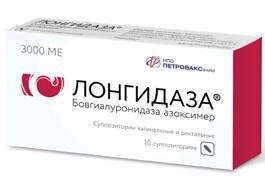 Российский оригинальный препарат «Лонгидаза®» запатентован в Европе