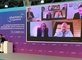 Круглый стол  «АФИ: как наладить производство в России?» на выставке Pharmtech & Ingredients