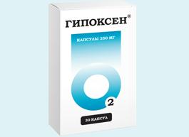 Гипоксен – новый препарат в портфеле компании «Валента Фарм»