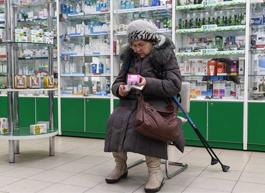 Расходы россиян на покупку лекарств выросли на 10%