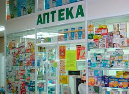RNC Pharma: по итогам 1 полугодия 2020 г. крупные фармдистрибьюторы заметно сократили количество точек доставки