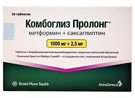 У препарата «Комбоглиз Пролонг»  выявлены новые побочные эффекты