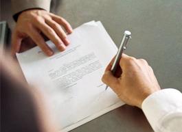 Трудовой договор с фармацевтом: всё, что вы хотели знать. Часть XVI