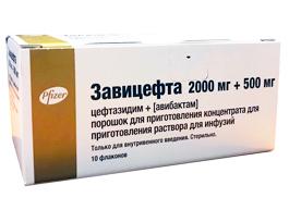 Новые показаниях к применению антибактериального препарата Завицефта® у детей
