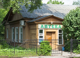 Аптеки России: сети поглощают одиночек, но возможности для развития еще есть