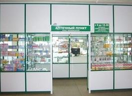 Больничные аптеки в Московской Области объединят под началом единого оператора
