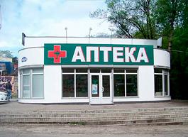RNC Pharma: с марта по сентябрь 2020 г. российский фармритейл потерял 1,8 тыс. аптечных учреждений