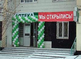 Рост российского коммерческого фармрынка остановился: комментарии эксперта