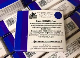 Правительство снизило предельную отпускную цену на вакцину «Спутник V» в два раза