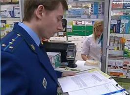 Суд приостановил деятельность 26 аптек в Ростовской области за безрецептурный отпуск наркосодержащих препаратов