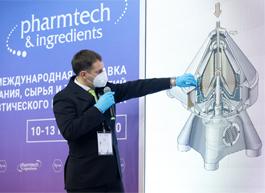 Pharmtech & Ingredients 2021 в цифрах. Основные итоги подготовительной работы перед выставкой