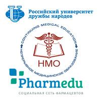 НФМО на портале Pharmedu: планы и развитие совместно с РУДН