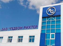 Бренд «Гедеон Рихтер» признан мировой легендой по итогам всероссийского голосования