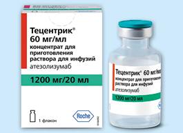 Атезолизумаб одобрен в России для применения при раке печени и меланоме