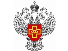 Минздрав намерен дополнить список документов для регистрации ЛС справкой об интеллектуальных правах