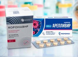 Упаковка Фавипиравира не сможет стоить дороже 5500 руб.