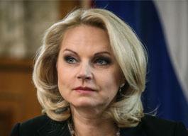 Татьяна Голикова стала вице-премьером по социальной политике и здравоохранению