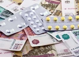 Росздравнадзор начал мониторинг цен на лекарственные препараты