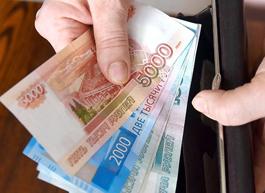 Как правильно просить повышения зарплаты