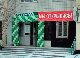 Минздрав подготовил изменения в положение о лицензировании фармдеятельности в России