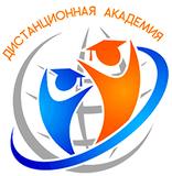 АНО ДПО «Дистанционная академия»