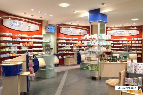 Аптека с рецептурным производством в екатеринбурге