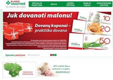 Литва3