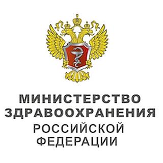 emblema_minzdrava_rossii