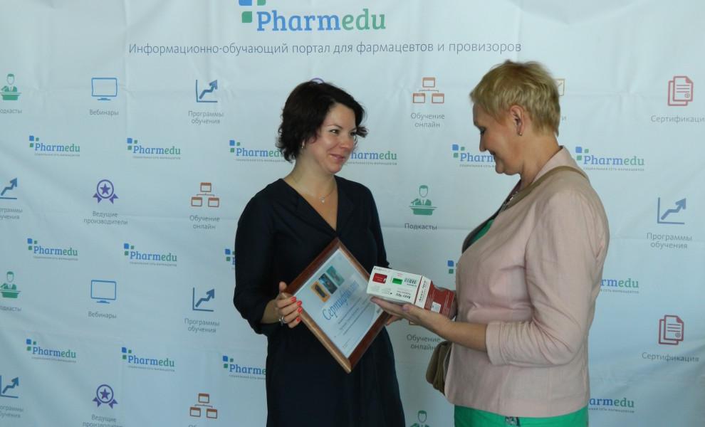 Конкурс для провизоров и фармацевтов
