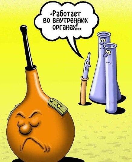 клизма по русски