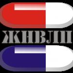 ЖНВЛП-150x150